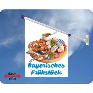 Flagge Bayerisches Frühstück