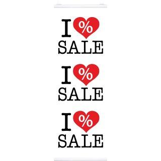 """Langbahn """"I Love Sale"""", Mit Klemmschiene"""